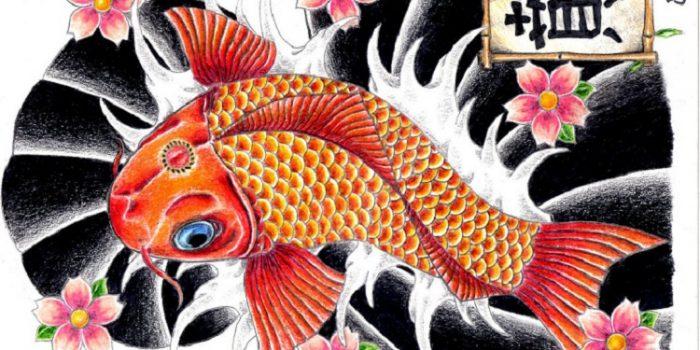 Tatuaż Ryba Koi I Jej Znaczenie Tattoo Wzory Tatuaże